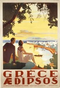 grecia vintage aedipsos