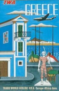 grecia vintage twa