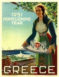 grecia vintage